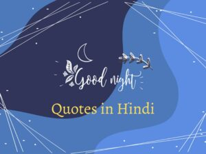 love good night quotes in hindi